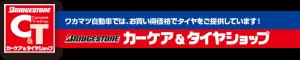 title_taiya