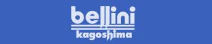 ベリーニ鹿児島